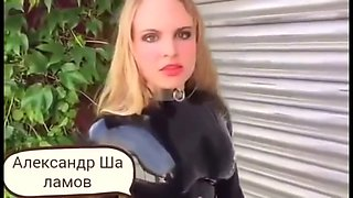 women wear latex for the first time