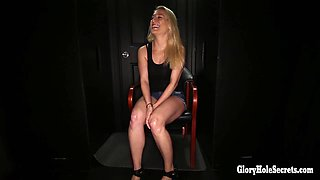 Ava Brown Video - GloryHoleSecrets