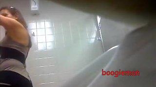 Toilet Mature Peing