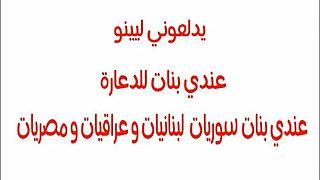 Arab Egyptian nudes 5