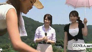 Subtitled CFNM outdoor Japanese semen milking ranch