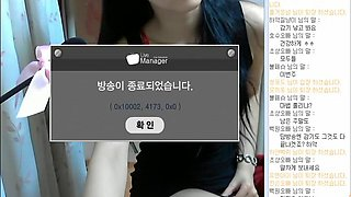 Korean girl super cute and perfect body show Webcam Vol.04