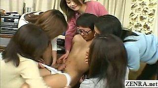 Subtitled Japanese milfs and cougars CFNM student harem