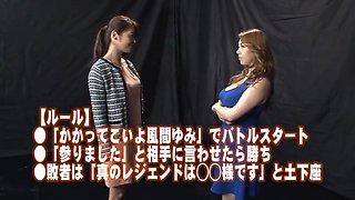 RCT-808 Yumi Kazama wrestling